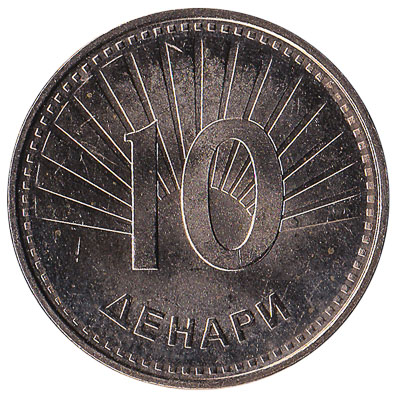 10 Denari coin Macedonia