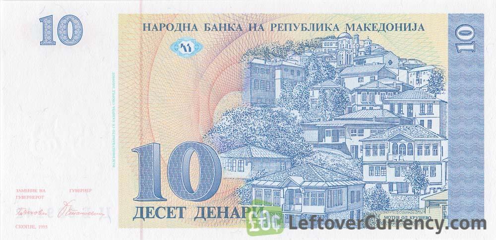 10 Macedonian Denari banknote (1993 Issue)