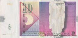 10 Macedonian Denari banknote