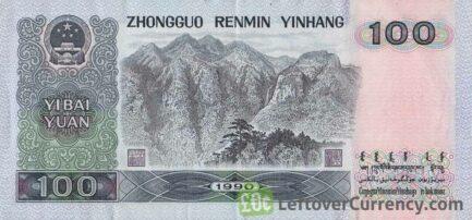 100 Chinese Yuan banknote (China Founding Fathers)