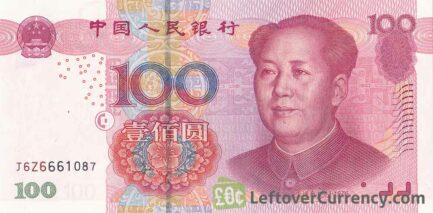 100 Chinese Yuan banknote (Mao)