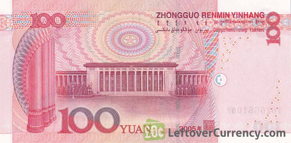 100 chinese yuan banknote mao exchange yours for cash today