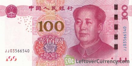 100 Chinese Yuan banknote (Mao type 2015)