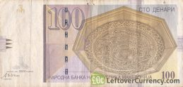 100 Macedonian Denari banknote