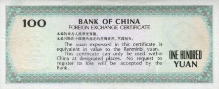 100 Yuan Bank of China foreign exchange certificate (Green)