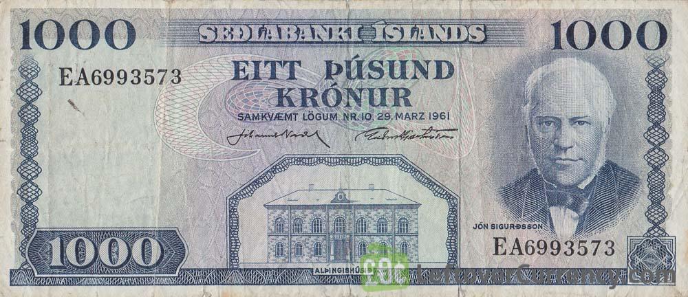 1000 Icelandic Kronur banknote (Jón Sigurthsson)