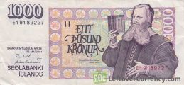 1000 Icelandic Kronur banknote (types 1961 or 1986) obverse accepted for exchange