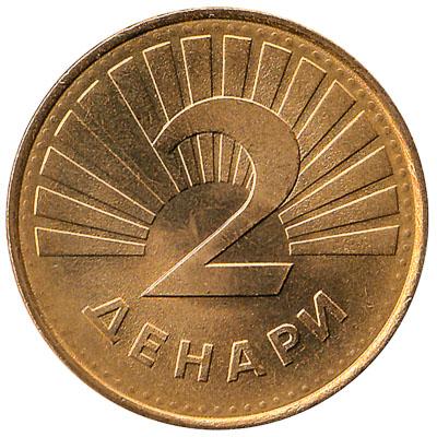 2 Denari coin Macedonia