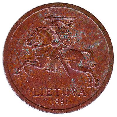 20 Centas coin Lithuania (1991-1996)