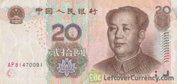 20 Chinese Yuan banknote (Mao)