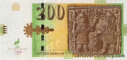 200 Macedonian Denari banknote obverse accepted for exchange