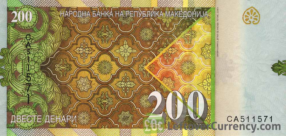 200 Macedonian Denari banknote reverse accepted for exchange