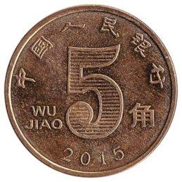 5 Chinese Jiao coin