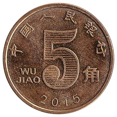 5 Chinese Jiao coin