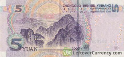 5 Chinese Yuan banknote (Mao)