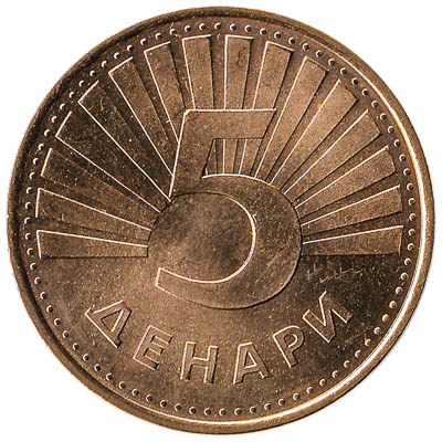 5 Denari coin Macedonia