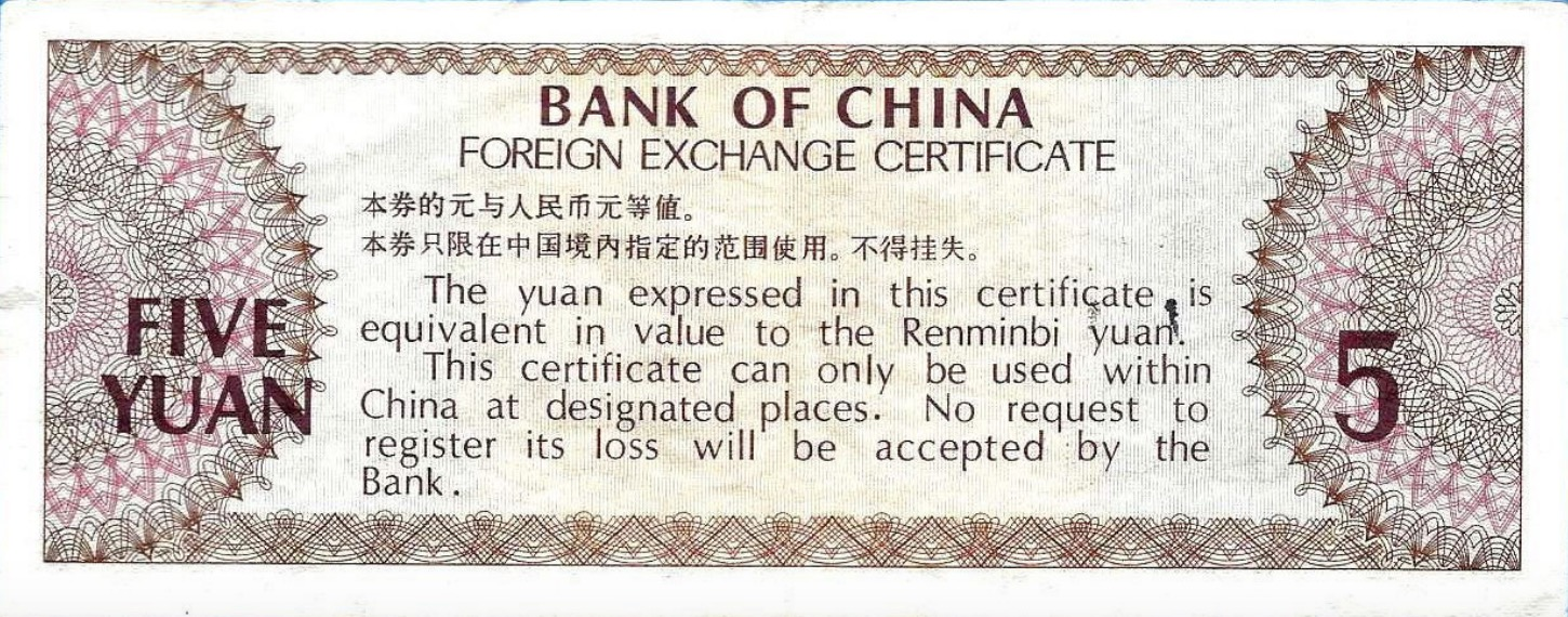 5 Yuan Bank of China foreign exchange certificate
