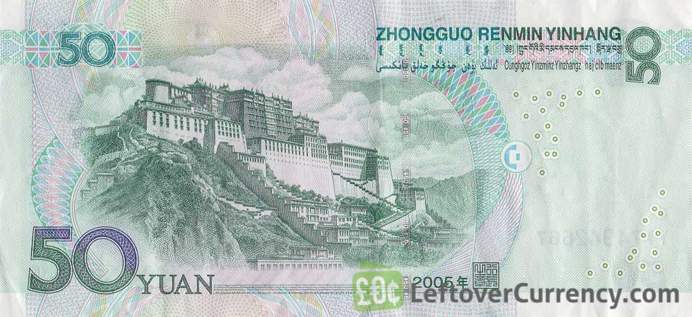 50 Chinese Yuan banknote (Mao)