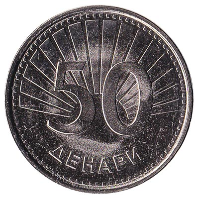 50 Denari coin Macedonia