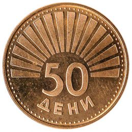 50 Deni coin Macedonia