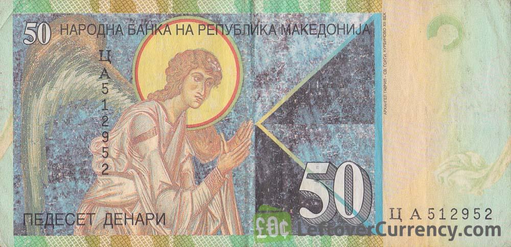50 Macedonian Denari banknote