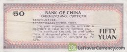 50 Yuan Bank of China foreign exchange certificate (Brown) obverse accepted for exchange