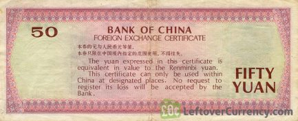 50 Yuan Bank of China foreign exchange certificate (Red)