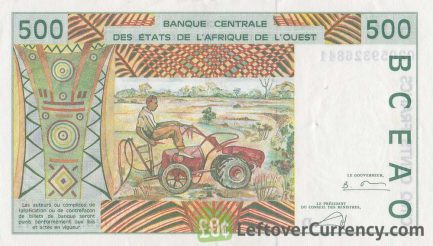 500 francs banknote West African CFA (1991 to 2002 issue)