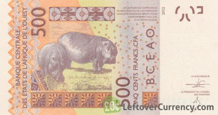 500 francs banknote West African CFA reverse accepted for exchange