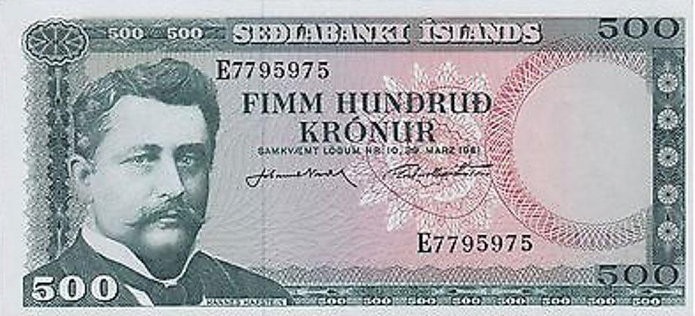 500 Icelandic Kronur banknote (Hannes Hafstein)