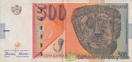 500 Macedonian Denari banknote