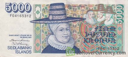 5000 Icelandic Kronur banknote (types 1961 or 1986) accepted for exchange