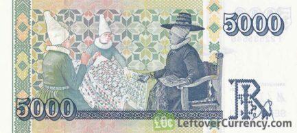 5000 Icelandic Kronur banknote (type 2001)