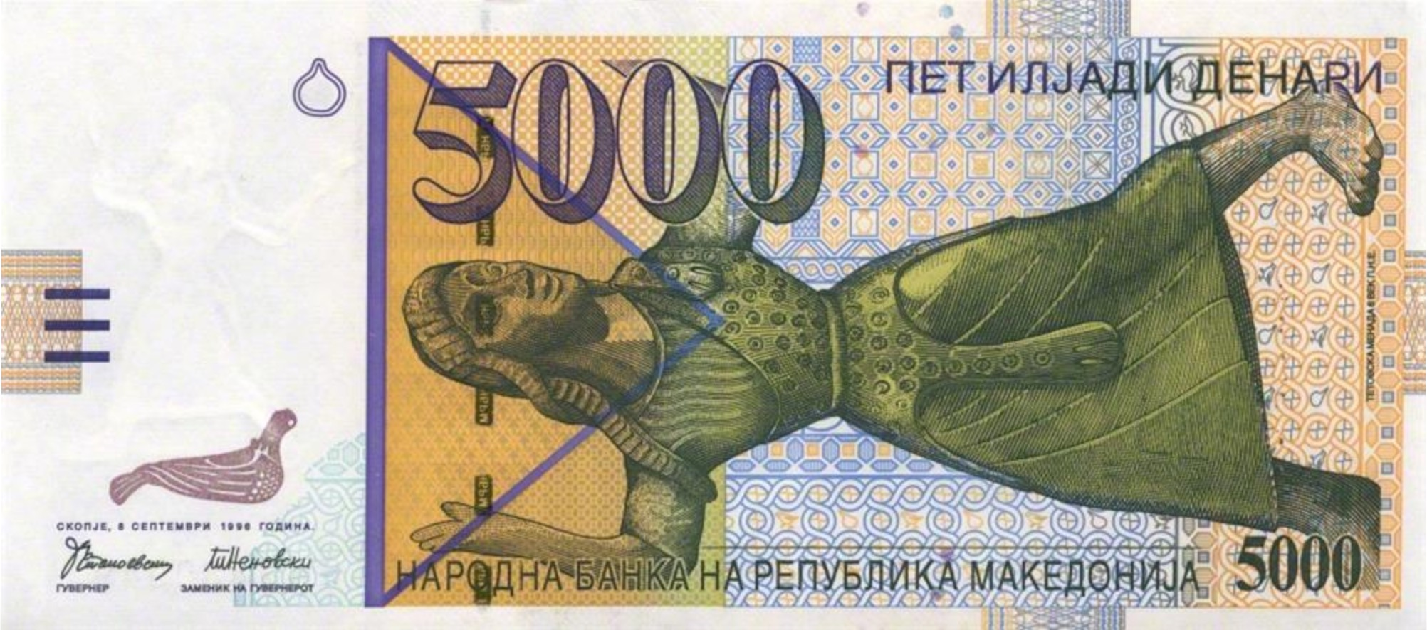 5000 Macedonian Denari banknote