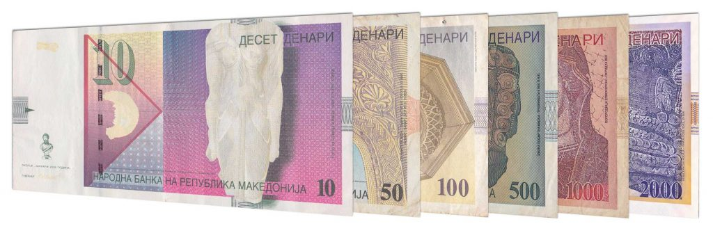 current Macedonian denar banknotes