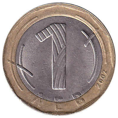 1 Lev coin Bulgaria