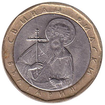 1 Lev coin Bulgaria