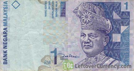 1 Malaysian Ringgit banknote (3rd series)