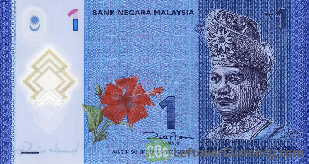 1 Malaysian Ringgit banknote (4th series)
