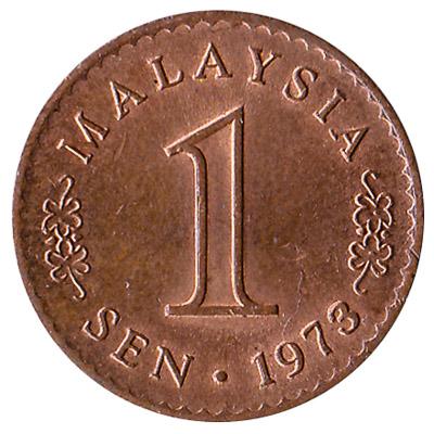 1 sen coin Malaysia (First series)