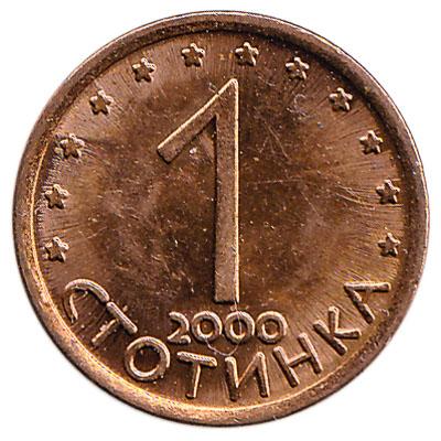 1 Stotinka coin Bulgaria