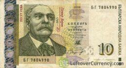 10 Bulgarian Leva banknote