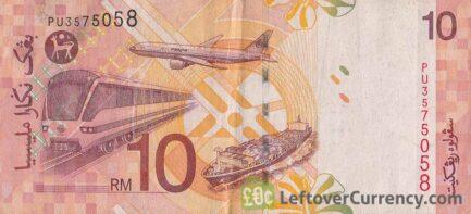 10 Malaysian Ringgit banknote (3rd series 2004)
