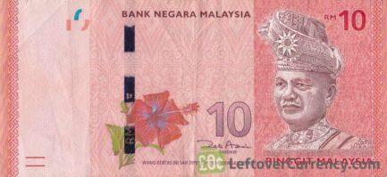 10 Malaysian Ringgit banknote (4th series)