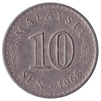 10 sen coin Malaysia (First series)