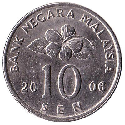 10 sen coin Malaysia (Second series)