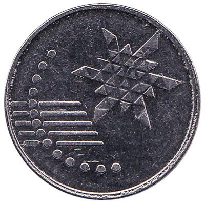 10 sen coin Malaysia (Third series)