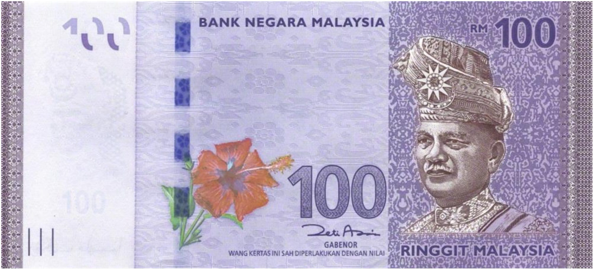 100 Malaysian Ringgit Note 4th Series Exchange Yours For Cash Today Kertas Transfer Paper Banknote
