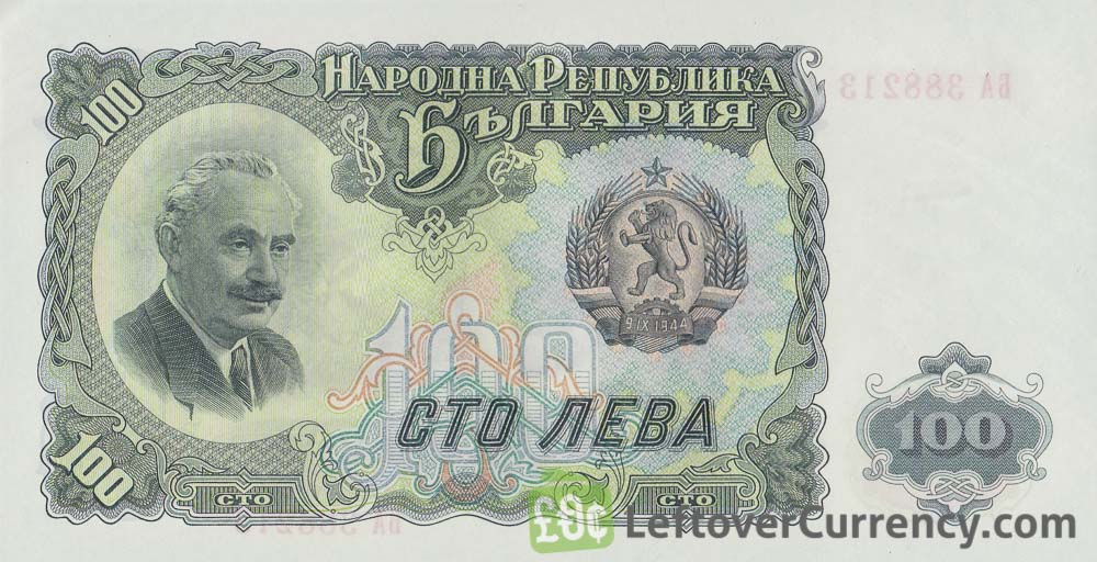 100 old Leva banknote Bulgaria (1951 issue)