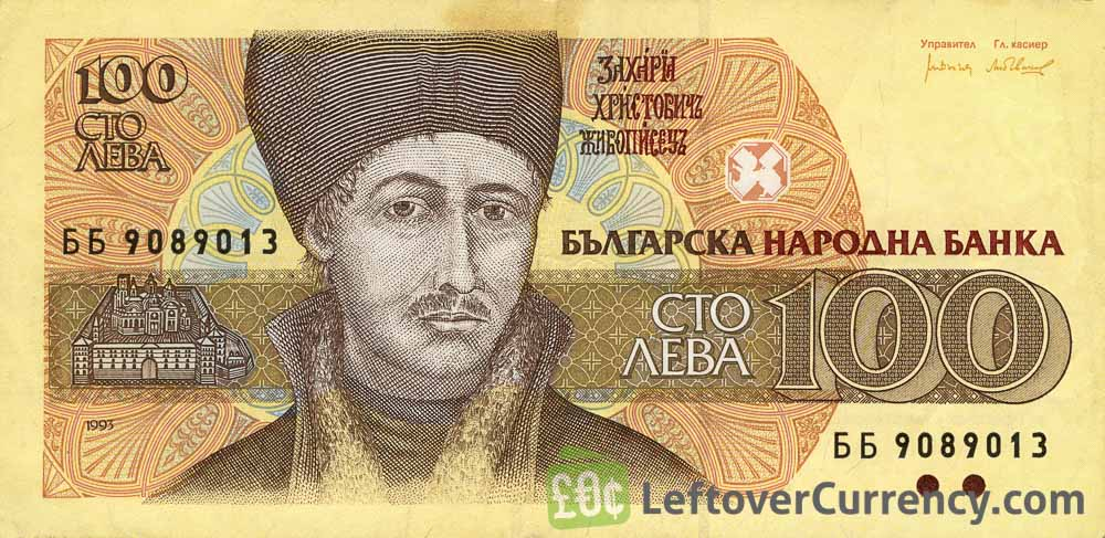100 old Leva banknote Bulgaria